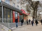 Здания и комплексы,  Москва Октябрьское поле, цена 86 224 800 рублей, Фото