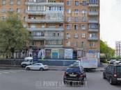 Здания и комплексы,  Москва Другое, цена 550 000 рублей/мес., Фото