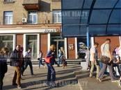 Здания и комплексы,  Москва Октябрьское поле, цена 223 000 000 рублей, Фото