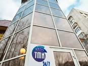 Квартиры,  Тюменскаяобласть Тюмень, цена 500 рублей/день, Фото