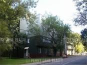 Здания и комплексы,  Москва Крылатское, цена 747 087 000 рублей, Фото