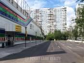 Здания и комплексы,  Москва Южная, цена 212 000 248 рублей, Фото