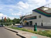 Здания и комплексы,  Москва Южная, цена 210 000 000 рублей, Фото