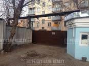 Здания и комплексы,  Москва Дубровка, цена 338 782 745 рублей, Фото
