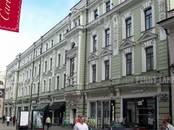 Здания и комплексы,  Москва Театральная, цена 1 123 062 579 рублей, Фото