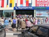 Здания и комплексы,  Москва Другое, цена 980 900 000 рублей, Фото