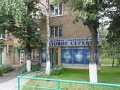Здания и комплексы,  Москва Другое, цена 37 000 000 рублей, Фото