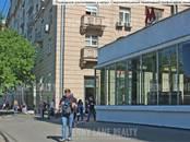 Здания и комплексы,  Москва Другое, цена 399 471 876 рублей, Фото