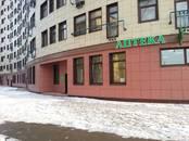 Другое,  Москва Автозаводская, цена 550 147 рублей/мес., Фото