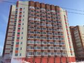 Квартиры,  Томская область Томск, цена 1 730 000 рублей, Фото
