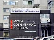 Здания и комплексы,  Москва Другое, цена 180 435 216 рублей, Фото