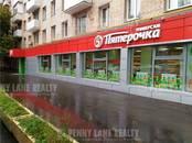 Здания и комплексы,  Москва Водный стадион, цена 79 968 200 рублей, Фото