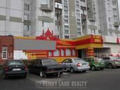 Здания и комплексы,  Москва Марьино, цена 107 124 906 рублей, Фото