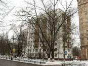 Квартиры,  Москва Кузьминки, цена 6 100 000 рублей, Фото