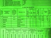 Дачи и огороды,  Республика Башкортостан Иглино, цена 1 600 000 рублей, Фото