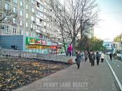 Здания и комплексы,  Москва Беляево, цена 62 999 820 рублей, Фото