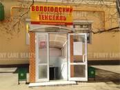 Здания и комплексы,  Москва Щукинская, цена 28 961 285 рублей, Фото