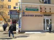Здания и комплексы,  Москва Щукинская, цена 89 840 775 рублей, Фото