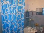 Квартиры,  Новосибирская область Новосибирск, цена 1 720 000 рублей, Фото