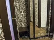 Квартиры,  Новосибирская область Новосибирск, цена 2 490 000 рублей, Фото