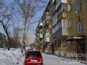 Квартиры,  Новосибирская область Новосибирск, цена 790 000 рублей, Фото
