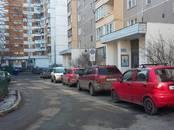Квартиры,  Москва Бунинская аллея, цена 9 999 000 рублей, Фото