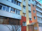 Квартиры,  Московская область Коломна, цена 2 900 000 рублей, Фото