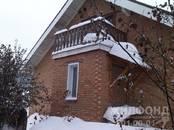 Дома, хозяйства,  Новосибирская область Маслянино, цена 2 890 000 рублей, Фото