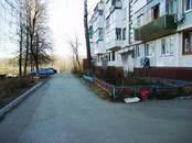 Квартиры,  Брянская область Брянск, цена 1 145 000 рублей, Фото