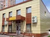 Здания и комплексы,  Москва Молодежная, цена 120 000 000 рублей, Фото