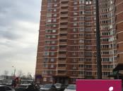 Квартиры,  Московская область Щелково, цена 3 500 000 рублей, Фото