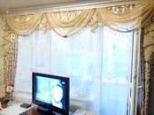 Квартиры,  Московская область Коломна, цена 2 400 000 рублей, Фото