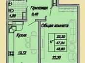 Квартиры,  Краснодарский край Краснодар, цена 2 640 000 рублей, Фото