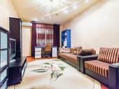 Квартиры,  Краснодарский край Краснодар, цена 5 400 000 рублей, Фото