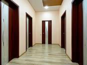 Дома, хозяйства,  Краснодарский край Краснодар, цена 4 250 000 рублей, Фото