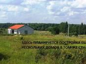 Дома, хозяйства,  Московская область Чеховский район, цена 3 500 000 рублей, Фото