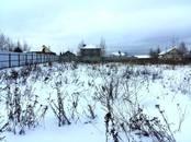 Земля и участки,  Московская область Чеховский район, цена 1 100 000 рублей, Фото