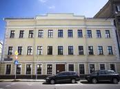 Здания и комплексы,  Москва Парк культуры, цена 560 000 000 рублей, Фото
