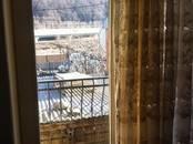 Дома, хозяйства,  Краснодарский край Сочи, цена 14 500 000 рублей, Фото