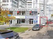Здания и комплексы,  Москва Другое, цена 29 750 000 рублей, Фото