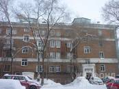 Квартиры,  Новосибирская область Новосибирск, цена 580 000 рублей, Фото