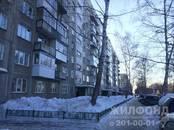 Квартиры,  Новосибирская область Новосибирск, цена 2 320 000 рублей, Фото