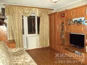 Квартиры,  Новосибирская область Новосибирск, цена 2 535 000 рублей, Фото