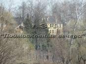 Земля и участки,  Московская область Калужское ш., цена 1 100 000 рублей, Фото