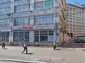 Здания и комплексы,  Москва Комсомольская, цена 464 267 рублей/мес., Фото