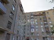 Квартиры,  Москва Тимирязевская, цена 13 500 000 рублей, Фото