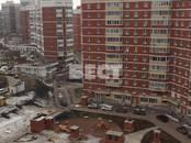 Квартиры,  Москва Университет, цена 27 350 000 рублей, Фото