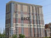 Квартиры,  Московская область Одинцово, цена 7 097 808 рублей, Фото