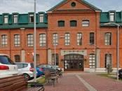 Офисы,  Москва Павелецкая, цена 1 050 168 рублей/мес., Фото