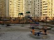 Квартиры,  Московская область Красногорск, цена 5 250 000 рублей, Фото